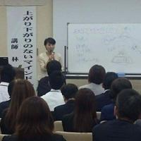 日本脳ポジ®︎協会JBP認定 < JBP 2級メンタルコーチ養成講座 >
