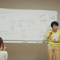 日本脳ポジ®︎協会JBP認定 < JBPヨガティーチャー養成講座 >