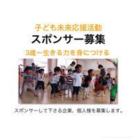 【ゴールド】月間 50,000円