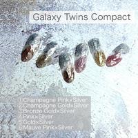 12月5日発売☆KiraNail Galaxy Twins Compact(チップ付き)
