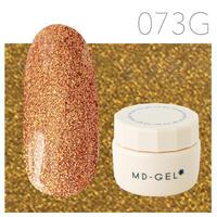 MD-GEL カラージェル 073G 3g