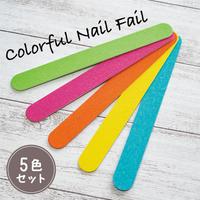 KiraNailカラフルネイルファイル-5色セット