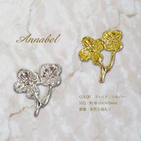 KiraNail Kirally YUKAセレクトパーツ Annabel