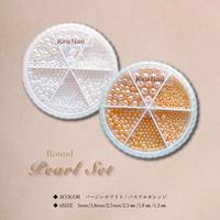 4月15日発売☆KiraNail パールセット ラウンド 新色登場!!!