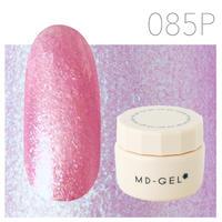 MD-GEL カラージェル 085P 3g