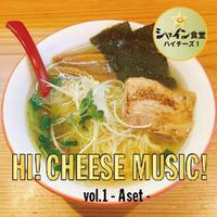 シャイン食堂ハイチーズ! 音楽コラボレーションCD vol.1 「A定食」