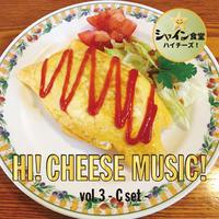 シャイン食堂ハイチーズ! 音楽コラボレーションCD vol.3 「C定食」