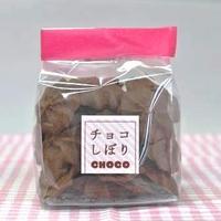 チョコしぼり 60g
