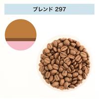 フィットするコーヒー No.297