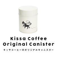 キッサコーヒーのオリジナルキャニスター
