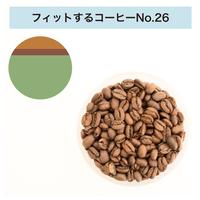フィットするコーヒー No.26