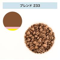 フィットするコーヒー No.233