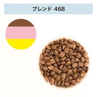 フィットするコーヒー No.468
