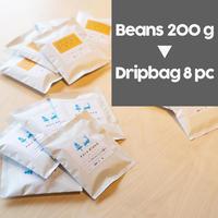 定期購入のコーヒー豆を【個別ドリップバッグ(白)】に変更する
