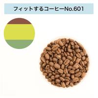 フィットするコーヒー No.601