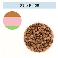 フィットするコーヒー No.409
