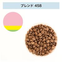 フィットするコーヒー No.458