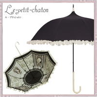 【Lumiebre】ルプティシャトン/ブラック