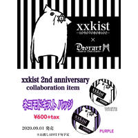 【Deorart】🌙xxkist 2nd anniversary collaboration item🌙 ネコモドキストバッチ