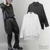 【Deorart】ルーズシルエット レーヨン シャツ ブラウス(DRT-2437)