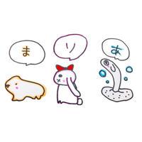 【チー牛様】専用ページ
