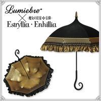 【Lumiebre】ルミエーブル×エスタリア・エヘニア - 魔女の狂宴✥信仰 -