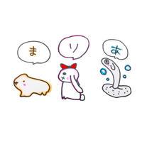 【あき】様専用ページ