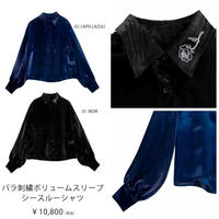 【LISTEN FLAVOR】バラ刺繍ボリュームスリーブシースルーシャツ(2110403)