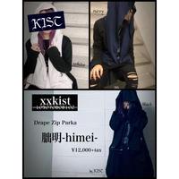 【xxkist】 Drape Zip Parka 朏明-himei-