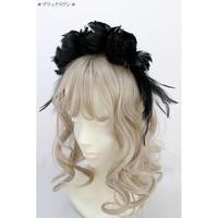 【Victorian maiden】  スワンフェザーガーランド