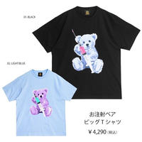 【LISTEN FLAVOR】お注射ベアビッグTシャツ(2110510)