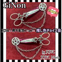 【GiNon】【KIST&KIST Maria1周年フェア限定】