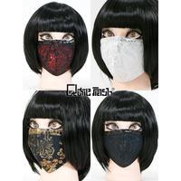 【Qutie Frash】ファッションマスク~メタルジャガード~(7829-AC)