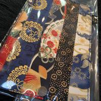 【KASEI】携帯マスクケース【几帳(青)】