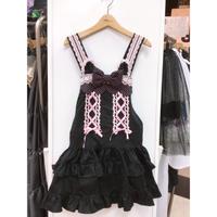 【MAXICIMAM】ソルシエールねこちゃんのマジカル☆サロペットスカート/8V1001