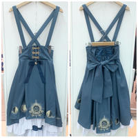 【Amavel】 Lunar Phase フィッシュテールスカート/ブルー・ブラック