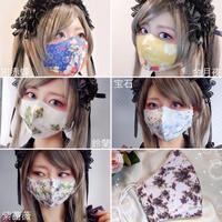 【Triple*fortune】オリジナルプリントマスク/白地
