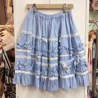 【MAXICIMAM】ラッピングリボンスカート/8L5001-75