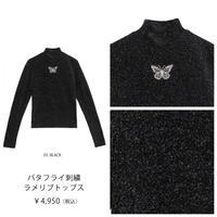 【LISTEN FLAVOR】バタフライ刺繍 ラメリブトップス(2120407)