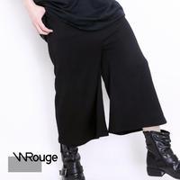 【WRouge】ワイドガウチョジャージーパンツ(21971355001)