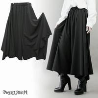 【Deorart】ST/PLファブリック地 ボリュームロング・ゴシック スカート風ワイドパンツ(DRT-2546)