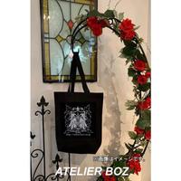 【ATELIER BOZ】ATELIER BOZ×KIST Maria札幌店 コラボ限定カラー オリジナルトートバッグ(中)