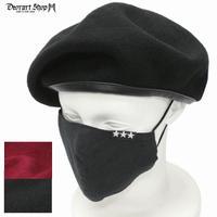 【Deorart】ウール ベレー帽(BY2072)