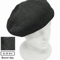 【Deorart】 [春夏素材] ペーパー ベレー帽【BY2103】