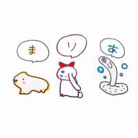 【ねこみみ🧏🏻♀️】さん専用ページ