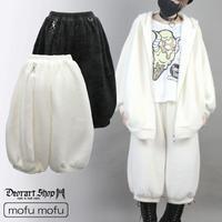 【Deorart】シッポチャーム付 mofumofu シャギークロップドパンツ [8分丈](DRT-2536)