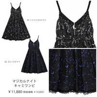 【LISTEN FLAVOR】マジカルナイトキャミワンピ(2113517)
