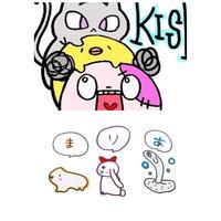 【かなんさん】専用ページ