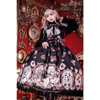【RoyalPrincessAlice】Madhatter's Tea Party ・まくら くらまコラボ ドレス
