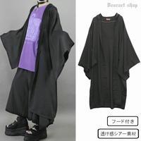 【Deorart】 [透け感 シアー素材] 着物袖 フード付 ロングカーディガン (無地)【DRT2577】
